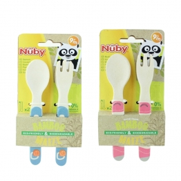 NUBY PACK COUVERTS BAMBOU BIODEGRADABLE 9 MOIS ET PLUS